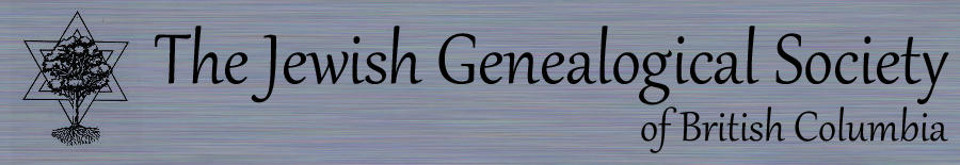 Jewish Genealogical Society of British Columbia (JGSBC)