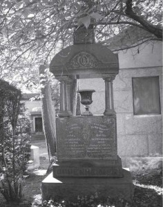 Grave of David and Julia Oppenheimer, Salem Fields Cemetery, Brooklyn