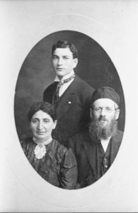 Rabbi Leskand Family